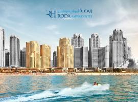 罗达安瓦吉套房酒店及朱美拉海滩公寓,位于迪拜的公寓