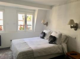 佛鲁姆德斯哈莱斯公寓式酒店,位于巴黎的公寓