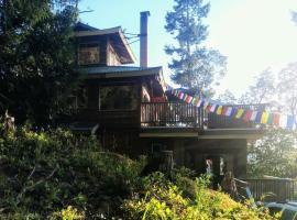 Cliff Pagoda Retreat, Montague Harbour