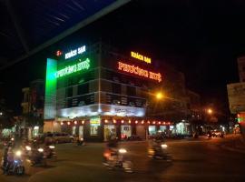 普顺酒店, 朔庄