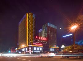 鄂尔多斯雍贵酒店, 东胜