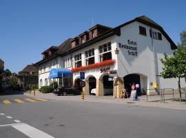 希夫阿姆西酒店, 穆尔滕
