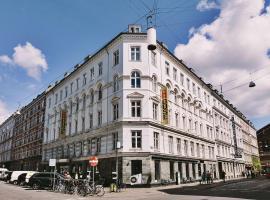 哥本哈根城市之家梅宁阁酒店