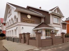 Kremlyovskiy Park, Ryazan