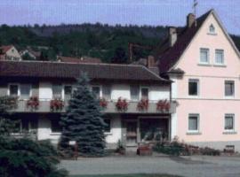 恩德里希旅馆