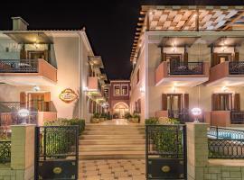 赛欧菲洛斯乐园精品酒店, 米蒂利尼