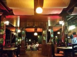 埃尔格勒克酒廊酒吧希腊餐厅宾馆