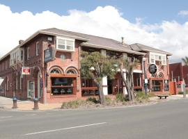 大洋路酿酒屋旅馆, 阿波罗湾