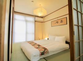 广岛5号顶级公寓