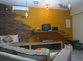 82平方米盖子阁楼乡村公寓 - 沃塔尼克奥斯
