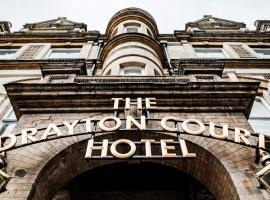 富勒德雷顿法院酒店