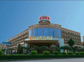 东莞嘉万国际酒店