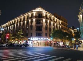 喆啡酒店天津解放北路天津第一饭店店