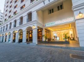 科伦坡菲尔威酒店