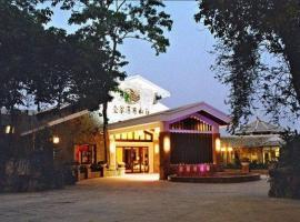 黄果树宾馆(原金谷瀑布山庄)