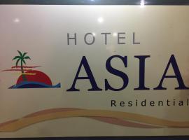 亚细亚酒店