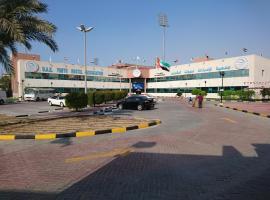迪拜青年酒店