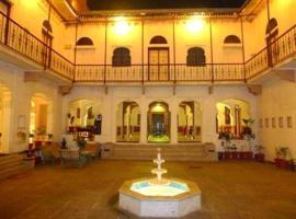 德文尼瓦斯 - 文化遗址酒店