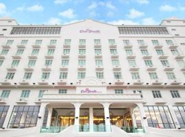 伯尼塔酒店