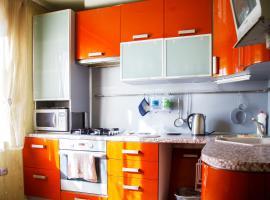 Mango Apartment on Chekhova 29