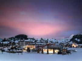 瑞士度假公园酒店