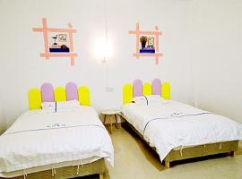 海口蓝岛旅馆