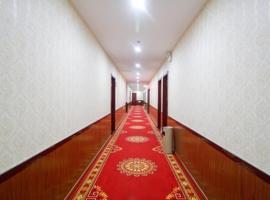 骏怡连锁安徽合肥庐阳区淮河路步行街店
