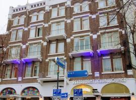 中央豪华酒店