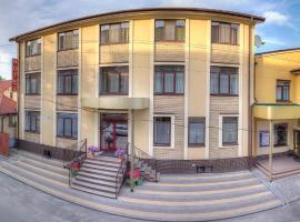 Nashe Misto Guest House