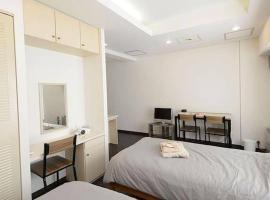 札幌300公寓