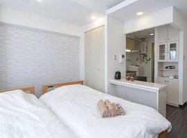 Apartment in Sapporo 296
