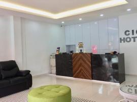 CIQ Sdn Bhd酒店,位于新山夜间野生动物园附近的酒店