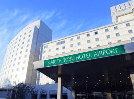 成田东武机场酒店