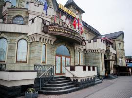 皮德科瓦酒店, Rivne