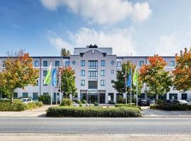 汉诺威特里夫酒店