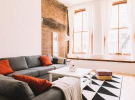 翠贝卡阁楼公寓