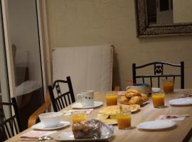 Chambre Chez L'Habitant Taddart