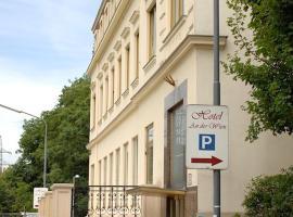 维也纳河畔酒店