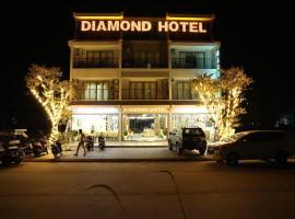 富国钻石酒店