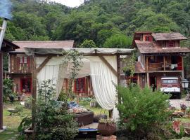 Quinta da Gavea - Hospedaria e Quintal Criativo