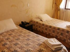拉塔昆加旅馆