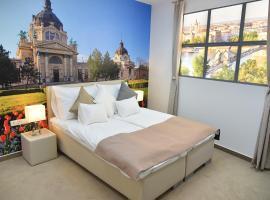 比普设计酒店和公寓