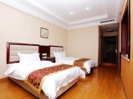 滁州学苑宾馆