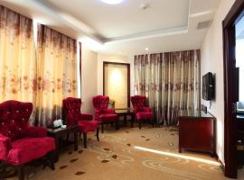 敦化汇丰国际酒店