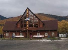 """Парк-отель """"Хамар Дабан"""", Baykalsk"""