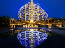 三亚海棠湾红树林度假酒店(限时升级特惠)