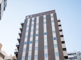 海茵娜酒店东京西葛西