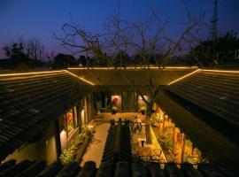 北京核桃树小院