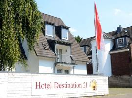 21目的地酒店