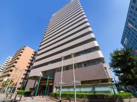 神户三宫联盟酒店